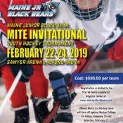 MJBB 2018 Mite Invitational February 22